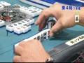 動画:麻雀最強戦2012、①